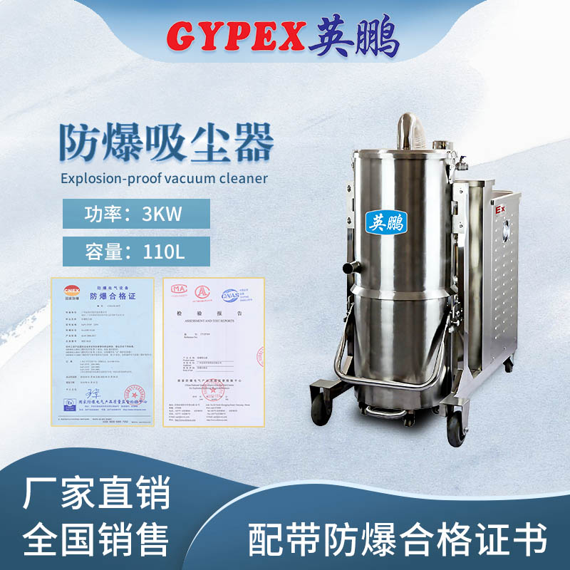 EXP1-55YP-30GW.jpg