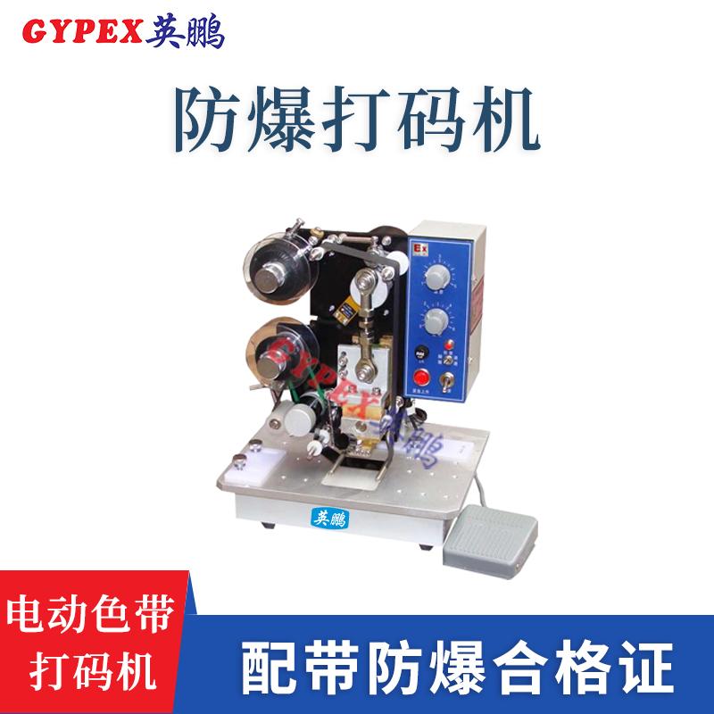 3、全自動不銹鋼反應釜、實驗室小型濃縮反應釜.jpg